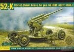 ACE 72276 1/72 Soviet 85mm Heavy AA gun 52