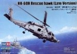 HOBBY BOSS 87233 1/72 HH-60H Rescue hawk