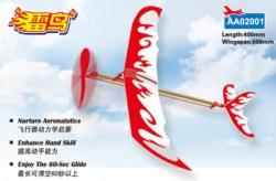 Samolot Thunder Bird 500mm - z napędem gumowym