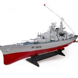Rosyjski niszczyciel HT-3827A  71cm długości