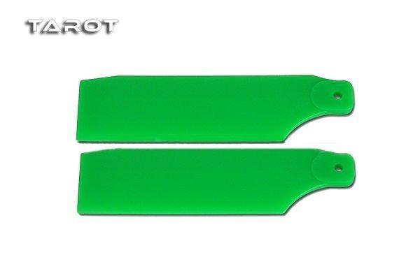 450 SPORT/PRO – Łopatki ogonowe zielone FLUO