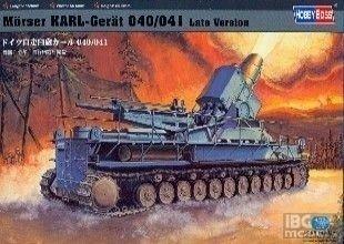 HOBBY BOSS 82905 1/72 Morser Karl-Gerat 04