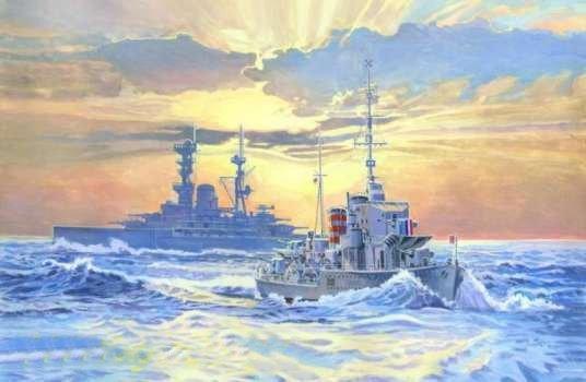 MASTERCRAFT B-99 HMS / IVANHOE  (1:500)