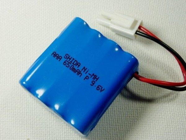 Akumulator NiMH 650mAh AAA 9.6V