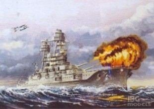 HOBBY BOSS 83401 1/700 USS Arizona