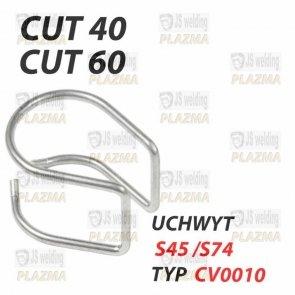 SPRĘŻYNA DYSTANSOWA DO UCHWYTU S45/75 CV0010