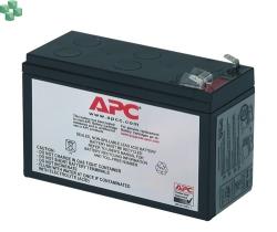 RBC17 Wymienny moduł bateryjny APC RBC17