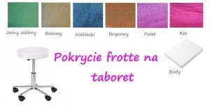 Pokrycie na taboret frotte AMARANT