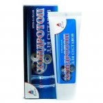 Chondrotop Joint Cream Balm, 75ml