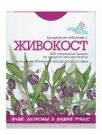 Comfrey Herbal Tea Organic Herbs, 50g