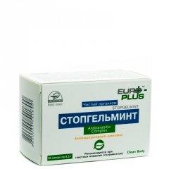Stopgelmint Antiparasite Complex, 30 capsules