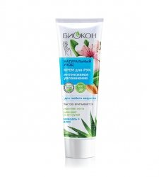 Intensively Moisturizing Hand Cream Almonds & Aloe Vera