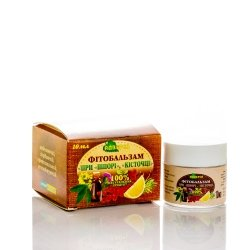 Herbal Balm for Heel Spur and Bunion, 100% Natural