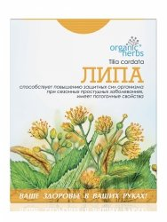 Linden (Tilia cordata), 50 g