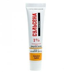 SULSENA treatment and prophylactic anti-dandruff paste, 40 ml
