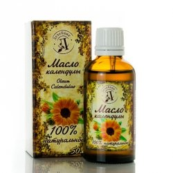 Calendula Oil 100 % Natural