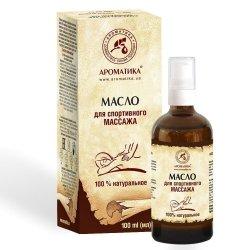 Sports Massage Oil 100% Natural