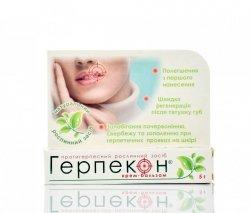 Antiherpes Lip Balm 4.6g