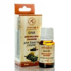 Bath and Sauna Cosmetic Oil Orange & Lemon, Aromatika