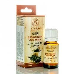 Bath and Sauna Oil Rosemary & Lavender, Aromatika