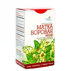 Orthilia Secunda Herbal Drops, 50ml