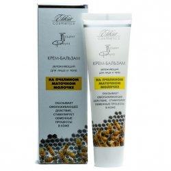 Moisturizing Royal Jelly Face and Body Cream Balm