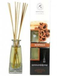 Aroma Diffuser, Reed Diffuser Cinnamon