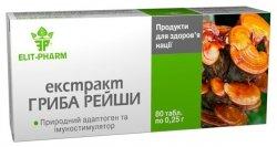 Wyciąg z Grzybów Reishi, 80 tab., Naturalny Adaptogen i Immunostymulator