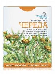 Bur-Marigold Herb 50 g