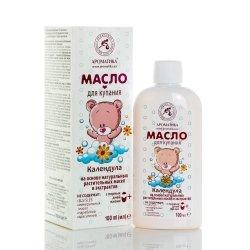 Bath oil for children Marigold, Aromatika