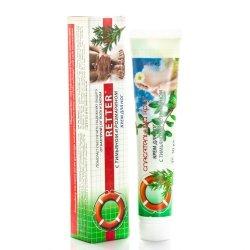 Deodorant and Antiseptic Foot Cream Rescuer No.61