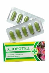 Phytosuppositories with Chlorophyllipt