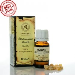 Incense Essential Oil, Aromatika