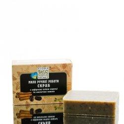 Mydło Peeling Naturalne Ręcznie Robione Cynamon i Kawa, 75 g