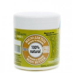 Organiczne Masło do Ciała z Naturalnymi Olejkami Migdały i Pomarańcza, 100% Naturalny