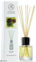 Cedr Dyfuzor Zapachu, Aromatika