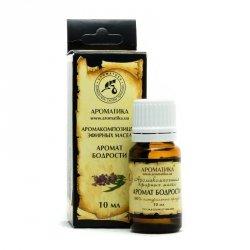 Mieszanka Aromaterapeutyczna Aromat Wigoru, 100% Olejki Naturalne