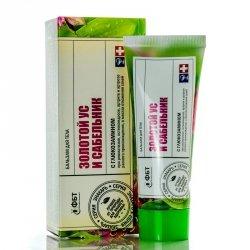 Balsam do Ciała Sabelnik, Złoty Wąs i Glukozaminą, 75 ml