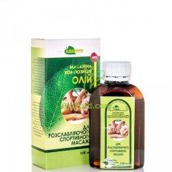 Olej do Relaksującego Masażu Sportowego, 100% Naturalny