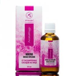 Olejek Kosmetyczny na Rozszerzone Naczynka, Cera Naczynkowa, 100% Naturalny/ Aromatika