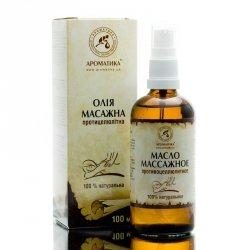 Olej do Masażu Antycellulitowego (Cellulit), 100% Naturalny, Aromatika
