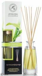 Dyfuzor Zapachu Bambus, Aromadyfuzor, Aromatika
