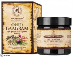 Balsam Ziołowy na Pękające Pięty, 100% Naturalny, Aromatika