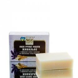 Mydło Naturalne Odżywcze z Lawendą i Płatkami Owsianymi, 75 g