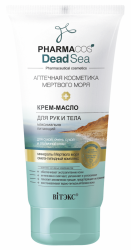 Intensywnie Odżywcze Masło do Rąk i Ciała do Suchej, Atopowej Skóry, Pharmacos Dead Sea