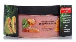 Peeling do Ciała Solny Nawilżający Energy of Vitamins Olej Arganowy & Mango