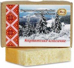 Mydło Naturalne Ręcznie Robione Seria Karpacka, Karpackie Klasyczne