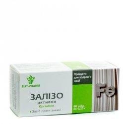 Żelazo Aktywne, Fumaran Żelaza 15 mg, 80 tab., Anemia