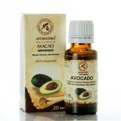 Olej z Awokado, 100% Naturalny
