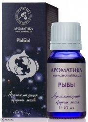 Ryby Kompozycja Olejków Aromaterapeutyczna dla Znaku Zodiaku, 100% Naturalna